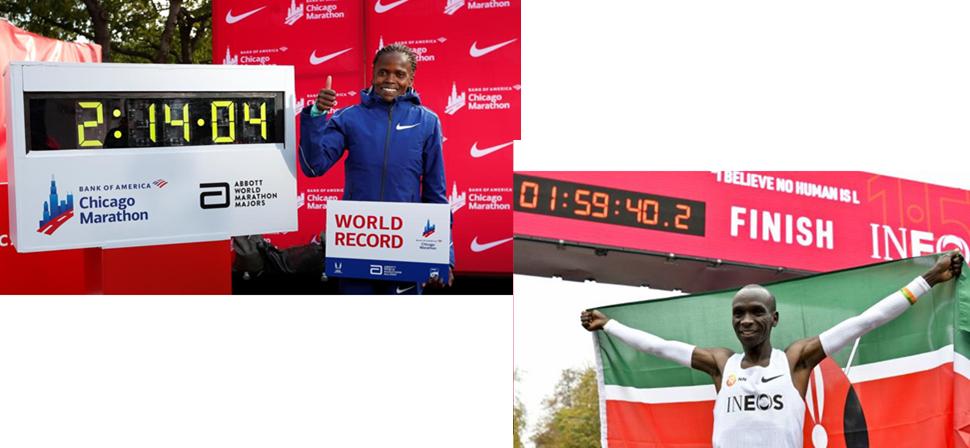 Nuevos record en Maratones de 2 kenianos. El femenino homologado, el masculino NO