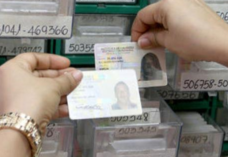 Colombia. Nueva identificación, cédula, digital, para los ciudadanos